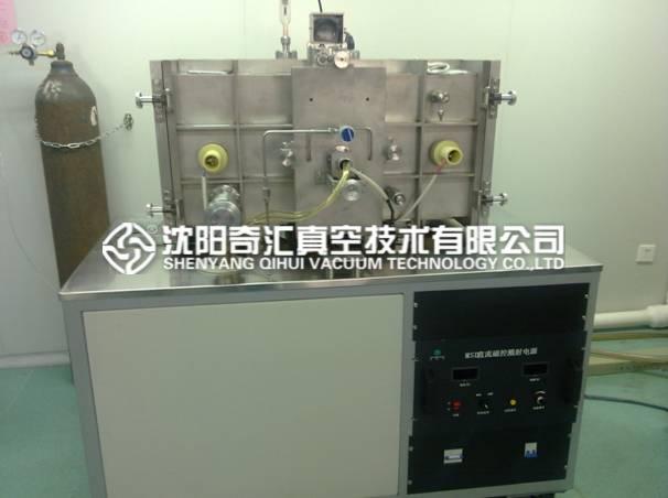 C10系列 矩形靶直线磁控溅射设备