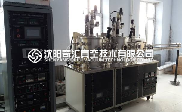 C57系列 三室磁控溅射设备