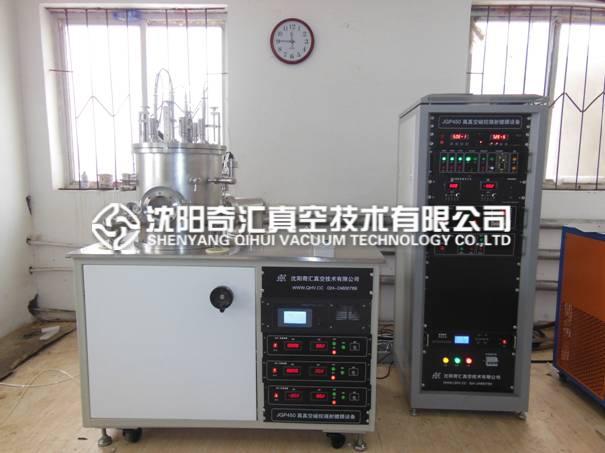 C60系列 高四靶磁控溅射设备