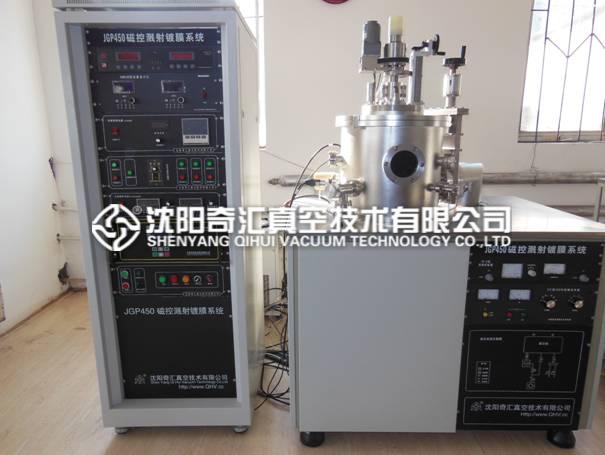 C62系列 标准三靶磁控溅射设备