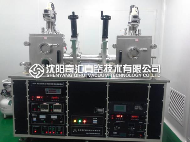 F66系列 双室复合镀膜设备