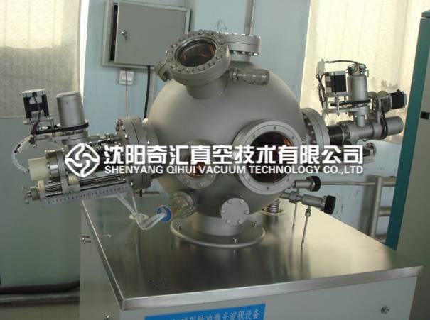 PD25系列 脉冲激光蒸发镀膜系统